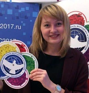 Эксперт ММОЦ Юлия Вершинина