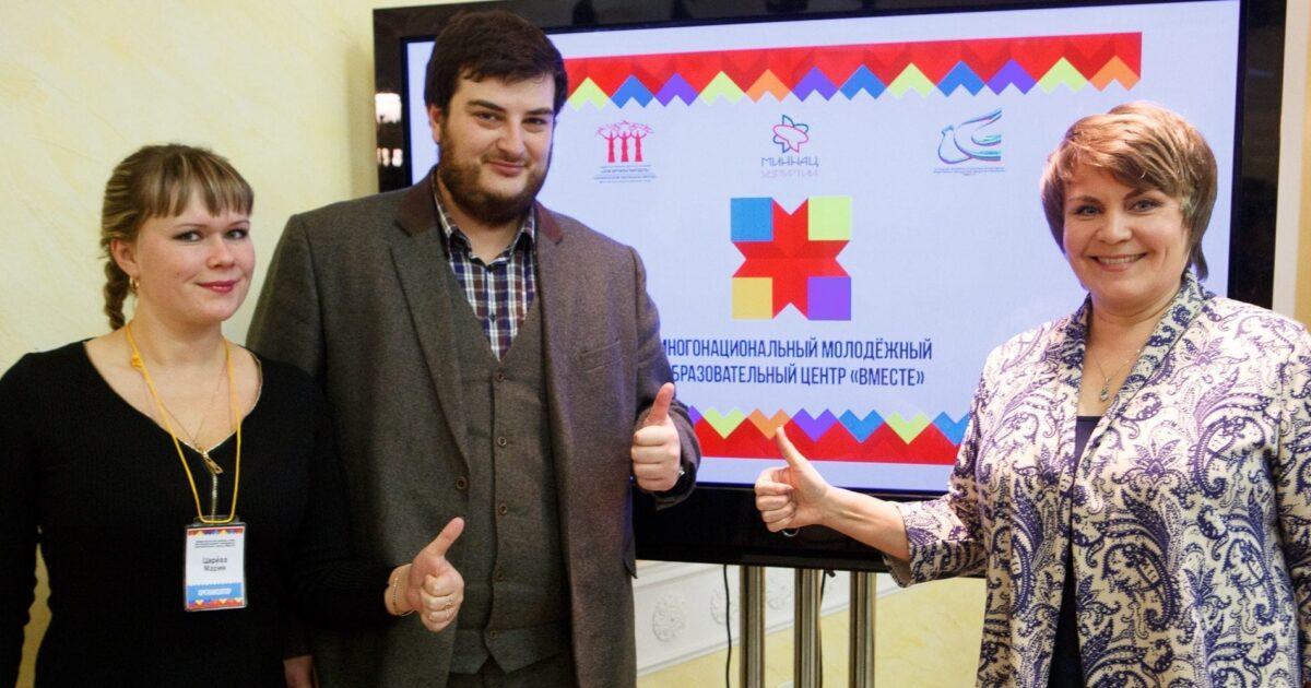 """Молодежный образовательный центр """"Вместе"""" и министр нацполитики УР Лариса Буранова"""