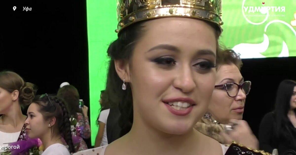 Обложка видео татар кызы 2017