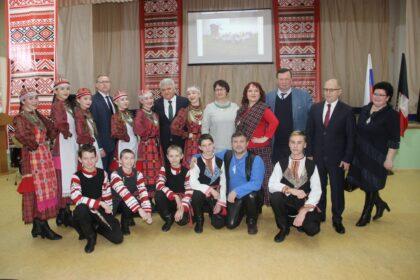 ассоциация финно-угорских народов