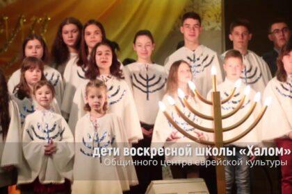 Обложка видео Поздравление от народов Удмуртии. Евреи
