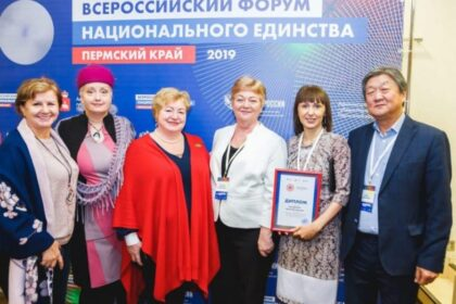 Общее фото с всероссийского форума национального единства в пермском крае