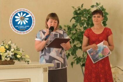 Фото вручения дипломов на фестивале русская семья