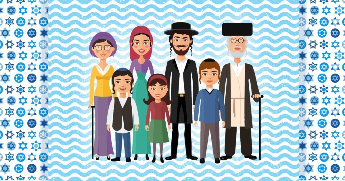 Рисунок Еврейская семья для теста на знание удмуртских поговорок