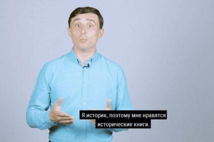 Обложка видео к видеоурокам удмуртского языка