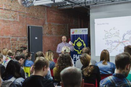 """Фото с семинара образовательной программы по лидерству """"день Т"""""""