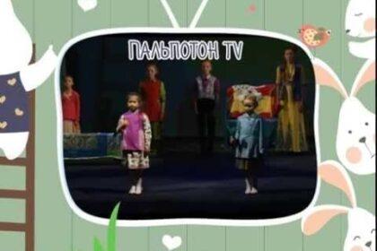 """Скриншот видео студии """"Камали"""" с их отчетного концерта"""