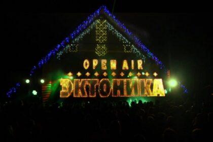 Фото терема open air эктоника