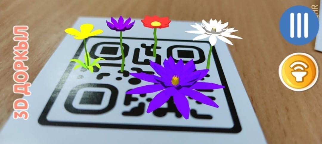 3D графика цветы растут из qr кода