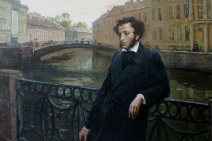 Картина с изображением Александра Сергеевича Пушкина на набережной