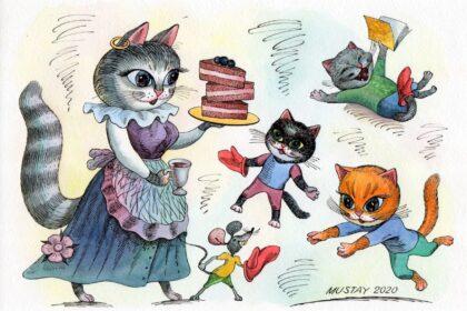Рисунок кошка с котятами собирается пить чай, художник Василий Мустаев