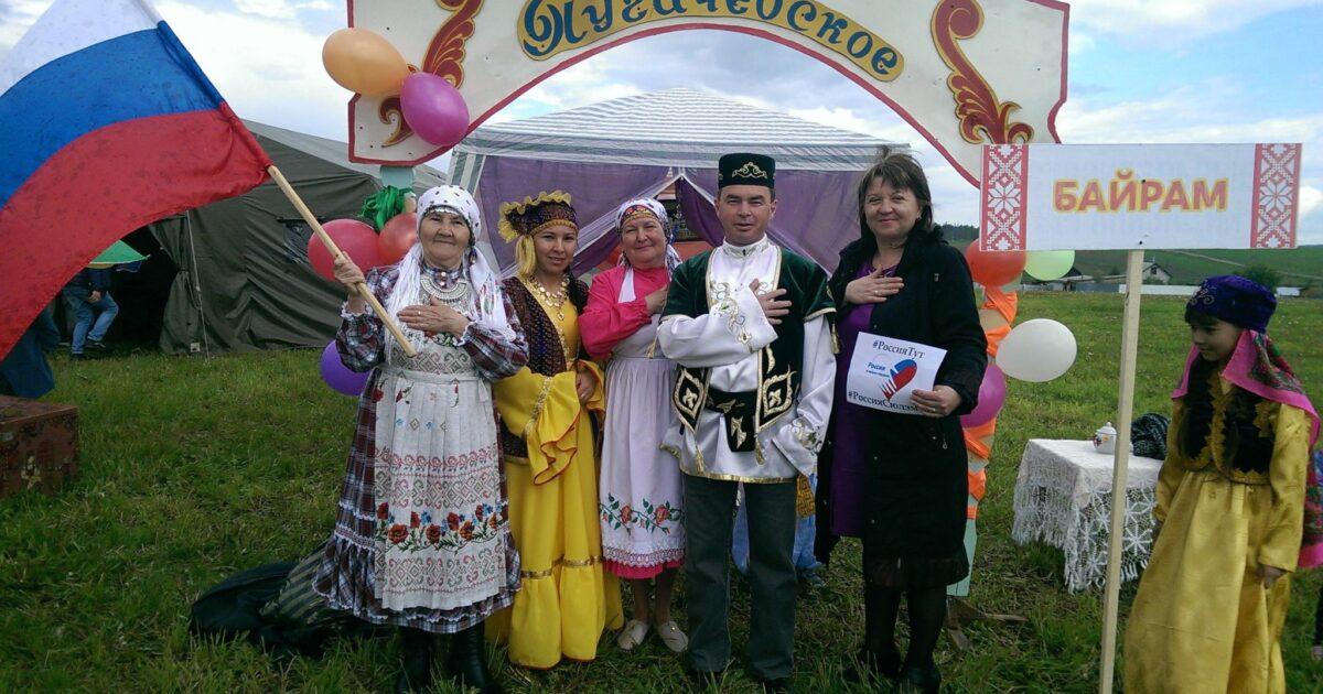 фото представителей народов села Пугачёво Малопургинского района