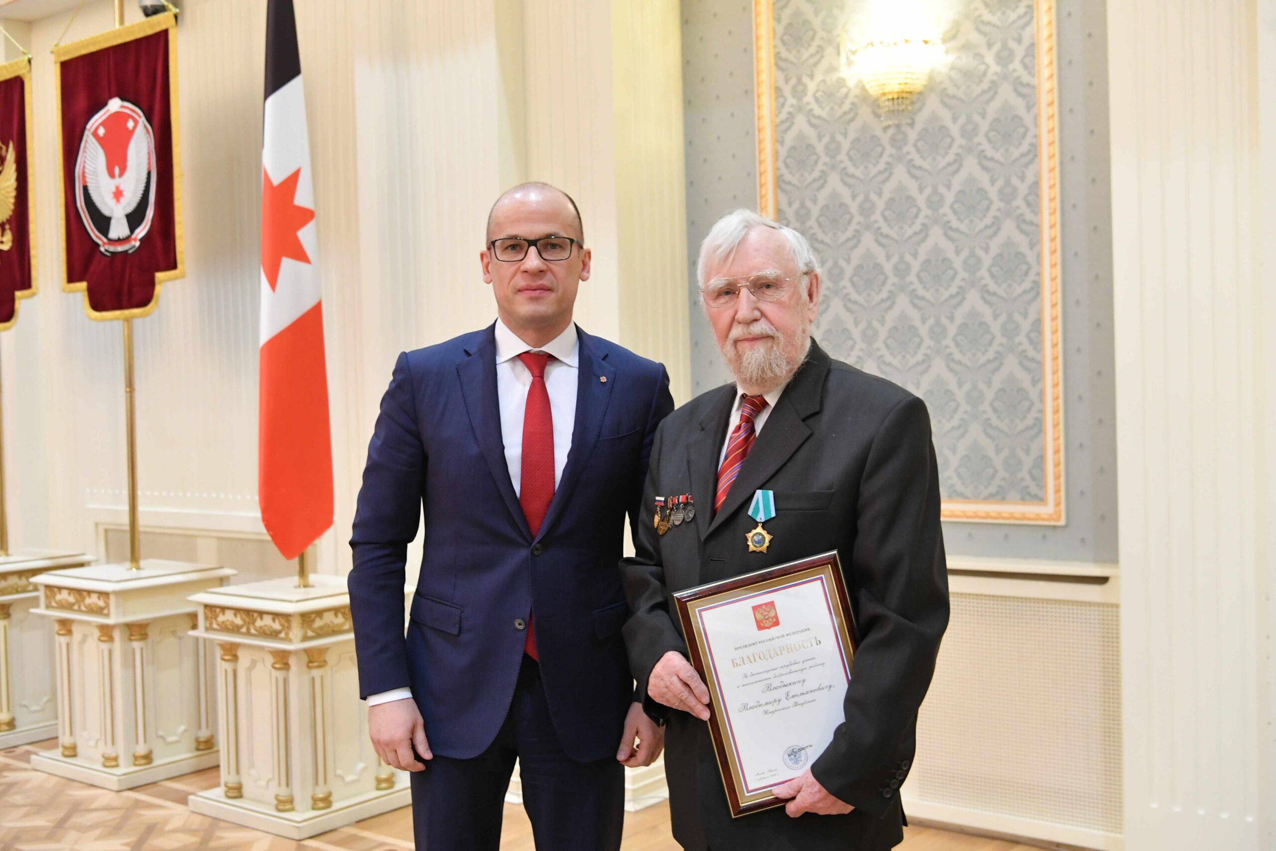 фото Владимир Владыкин