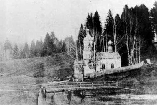 фото Ижевска 19 века