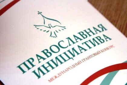 фото логотипа православная инициатива