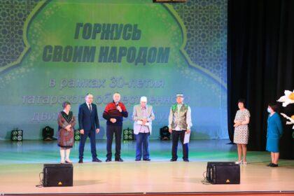 фото ДК Электрон Сарапул день татарской культуры