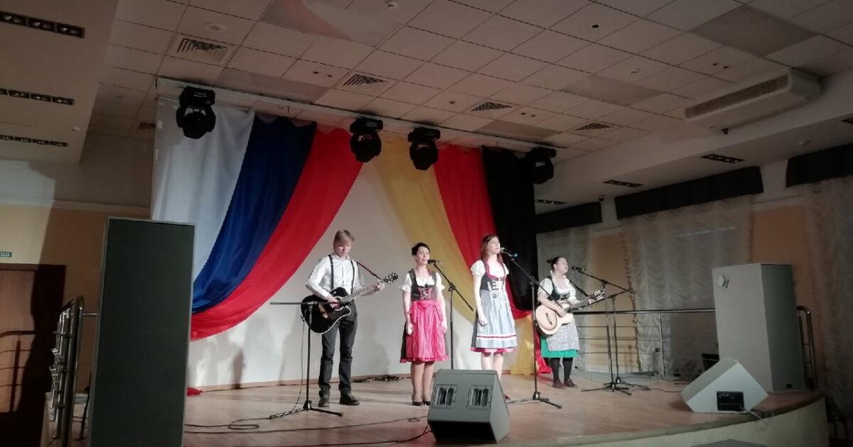 фото Немцы России в Ижевске
