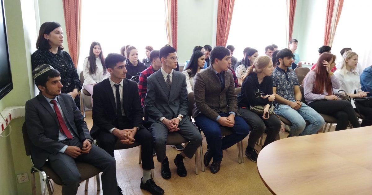 фото иностранные студенты ГГПИ