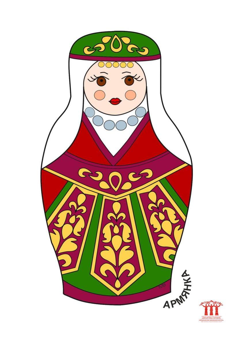 фото шаблон матрёшка армянка