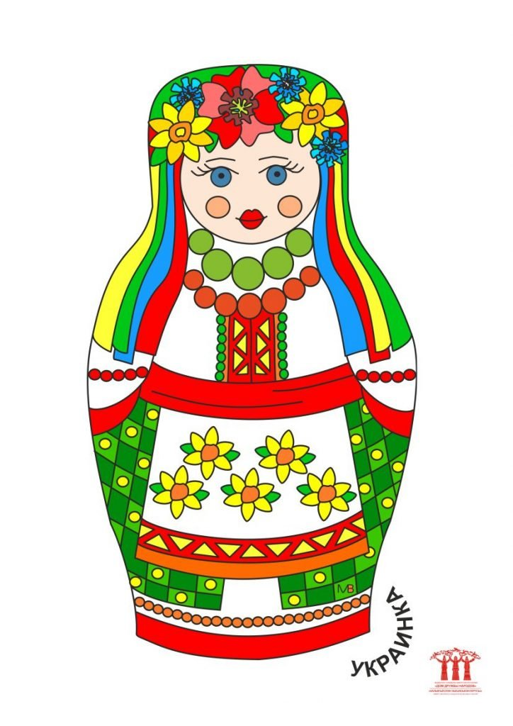 фото шаблон матрёшка украинка