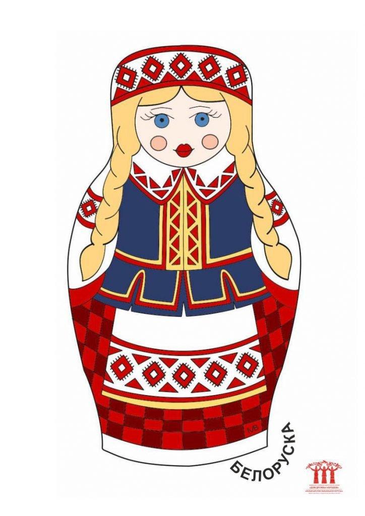 картинка матрёшка белоруска для детского мастер-класса